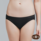 【岱妮蠶絲】FA023EL素色低腰三角蠶絲內褲(黑色)