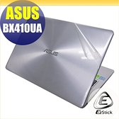 【Ezstick】ASUS BX410 BX410UA 二代透氣機身保護貼(含上蓋貼、鍵盤週圍貼、底部貼)DIY 包膜