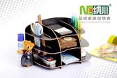桌上收納架文具用品收納盒整理盒筆筒《SV2741 》快樂 網
