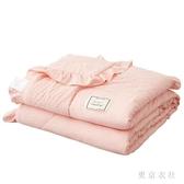 夏天薄被子空調被夏涼被水洗夏被棉被兒童單人雙人被芯 Gg1875『東京衣社』