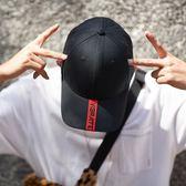 男士嘻哈帽個性夏天鴨舌帽正韓百搭潮人街頭彎檐刺繡棒球帽男 快速出貨