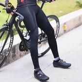黑色好物節 春夏秋背帶騎行褲山地公路車男女騎行背帶長褲騎行裝備RACE
