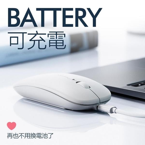 滑鼠 英菲克M1無線滑鼠可充電式靜音無聲發光藍牙雙模蘋果mac筆記本臺式電腦 歐歐
