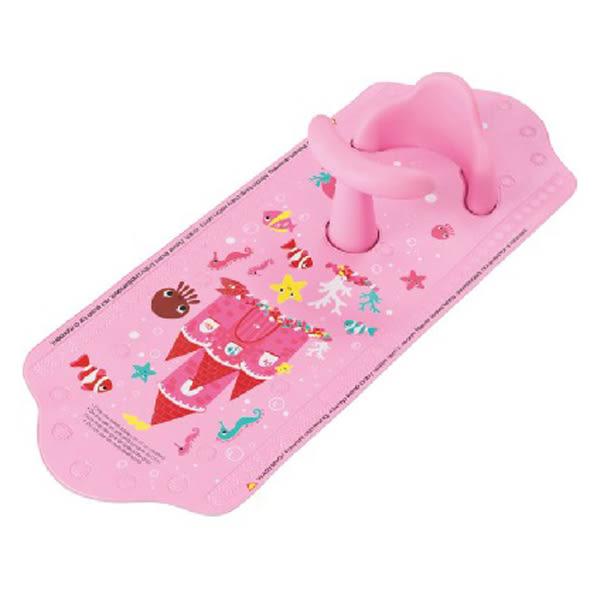 mothercare 兒童沐浴墊-粉/藍色