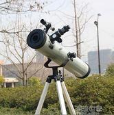 科教反射式天文望遠鏡大口徑專業觀星深空高清高倍拍照望眼鏡igo『潮流世家』