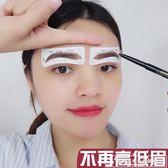 絲畢麗眉卡眉毛貼眉筆畫眉卡眉貼修眉刀畫眉神器套裝初學者全套『韓女王』