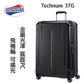 ↘5折 Samsonite 美國旅行者 AT【Technum 37G】 28吋行李箱 防盜拉鍊 雙軌飛機輪 PC霧面防刮 黑色
