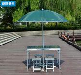 店長推薦▶桌椅 全鋁合金折疊桌椅 戶外折疊野餐燒烤桌 便攜式宣傳桌椅套裝 igo