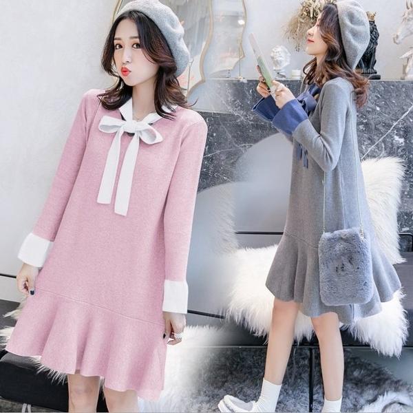 漂亮小媽咪 魚尾洋裝【D5102】韓系 超質感 針織 長袖 洋裝 孕婦裝 毛衣裙 魚尾裙 針織裙