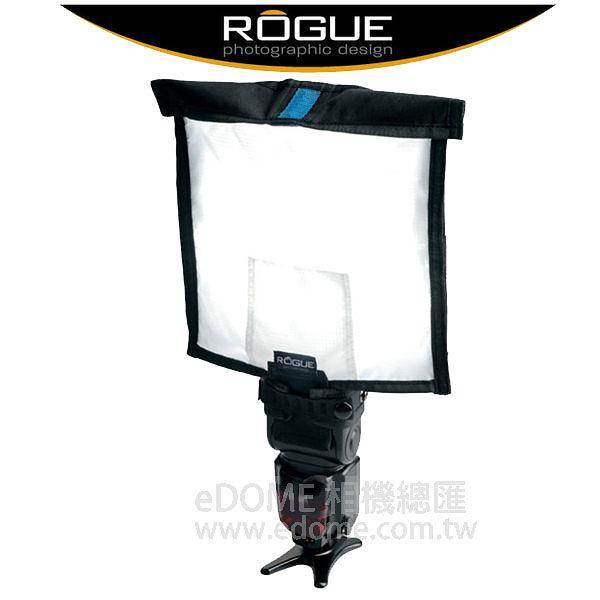 美國 ROGUE 樂客 LF-4011 大型柔光幕 (24期0利率 免運立福公司貨) 需搭配大型可折式反光板 LF-4001
