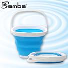 Bamba 摺疊方形水桶 15公升...