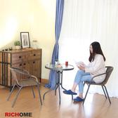 【RICHOME】奧利爾休閒桌椅組-一圓桌二椅(戶外室內皆適合)一圓桌+二椅