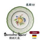 德國 V&B 法式花園 湯盤 23cm #RE_10-4190-2700 french grarden Antibes