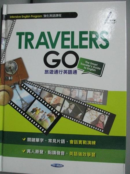 【書寶二手書T3/語言學習_E54】Travelers go : 旅遊通行英語通_春香