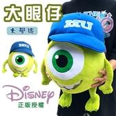 (16吋)大眼仔 怪獸大學 正版授權 迪士尼 娃娃 抱枕 擺飾 卡通 絨毛玩偶 絨毛玩具【葉子小舖】