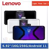 【送128G卡+10000mAh行動電源】Lenovo Legion Phone Duel 2 6.92吋電競手機(16G/256G)