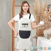 圍裙家用廚房防水防油可愛韓版女時尚薄款男工作圍腰【千尋之旅】