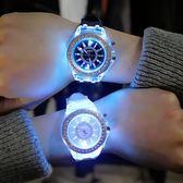 韓國夜光發光手錶個性正韓時尚潮男女中學生熒光情侶手錶 免運直出 年貨八折優惠