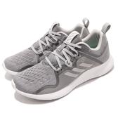 adidas 慢跑鞋 EdgeBOUNCE W 灰 白 低筒 回彈中底 女鞋 運動鞋 【PUMP306】 BB7565