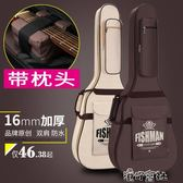 吉他袋加厚雙肩吉他包41寸40寸38寸吉他包木吉它民謠古典吉他盒背包袋箱 港仔會社