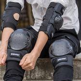 【優選】機車護具賽車越野車護膝護肘防摔騎士裝備
