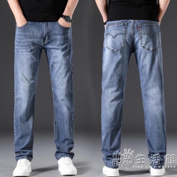 夏天薄款牛仔褲男直筒寬鬆大碼男士休閒長褲夏季彈力加肥加大褲子 小時光生活館