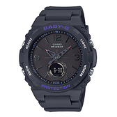 CASIO手錶專賣店 BGA-260-1A BABY-G 露營風雙顯女錶 樹脂錶帶 褪色黑 防水100米