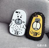 可愛卡通動物iphone6手機殼 硅膠全包防摔軟套情侶 BS21611『毛菇小象』