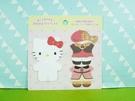【震撼精品百貨】Hello Kitty 凱蒂貓~換裝便利貼~豹紋【共1款】