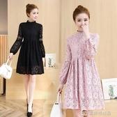 大碼女裝九分袖打底裙韓版時尚立領中長款蕾絲洋裝