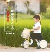 手推車 無印兒童三輪車腳踏車寶寶車1-3-5歲嬰兒推車小孩車子輕便自行車 全館免運快速出貨