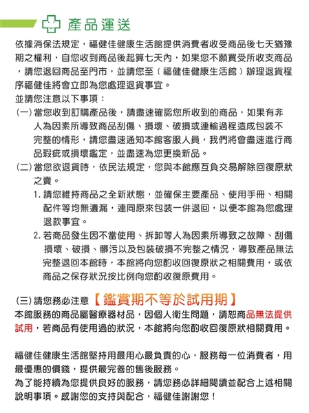 【福健佳健康生活館】國睦美利馳Merits 超輕型可掀扶手輪椅(L232)/贈品隨機附贈(商品限宅配)
