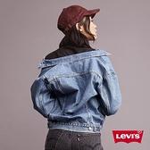 Levis 女款 牛仔外套 / Boyfriend寬鬆版型 / 中藍基本款