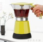 電動摩卡壺煮咖啡壺咖啡壺鋁制摩卡壺咖啡器具   伊鞋本鋪