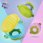 便當盒 mdb嬰兒吸盤碗 防摔寶寶餐具便攜三件套裝兒童輔食碗吃飯防滑硅膠 七夕情人節