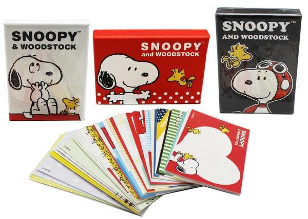 【卡漫城】 Snoopy 便條紙 二款選一 ㊣版 收藏 花生漫畫 Memo 史努比 史奴比 創意 辦公室 留言板