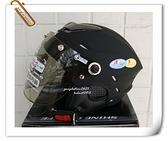 林森●GP-5半罩安全帽,半頂式,瓜皮帽,雪帽,025,消光黑