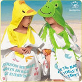 嬰幼兒包巾  立體造型連帽抱巾/浴巾 浴袍 嬰兒用品 SS1704 好娃娃
