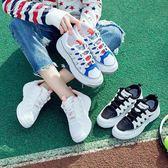 運動鞋 跑步鞋女厚底韓版原宿百搭小白鞋女「Chic七色堇」