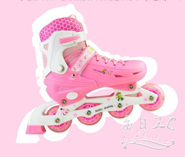 兒童可調節全套裝直排專業輪滑鞋tz5567 【每日三C】