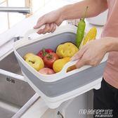 可折疊家用廚房水槽洗菜籃洗水果蔬菜籃子收納筐塑料洗菜盆瀝水籃     時尚教主