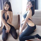 性感開襠連體開檔絲襪全身內衣女士誘惑鏤空連身褲吊帶絲襪(限時八八折)