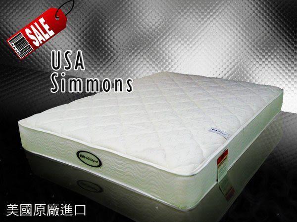 布拉琪 美國 Dressler Firm 席夢思系列-2線5*6.2尺原廠席夢思 獨立筒床墊