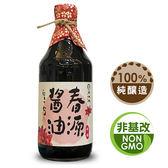 【鮮食優多】豆油伯・春源純釀黑豆醬油500ml