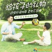 足球兒童4號5號球四號小學生3號幼兒園專用成人訓練比賽【勇敢者】