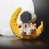 微型拼裝小顆粒益智玩具積木兼容兒童拼圖迷你成年太空宇航員【聚寶屋】