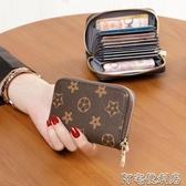 韓國駕駛證銀行信用卡包女小巧超薄ck精致可愛多卡位證件卡套交換禮物