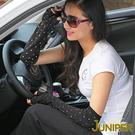 防曬袖套-日系抗UV紫外線防曬騎行運動涼感紗針織袖套JP006 JUNIPER