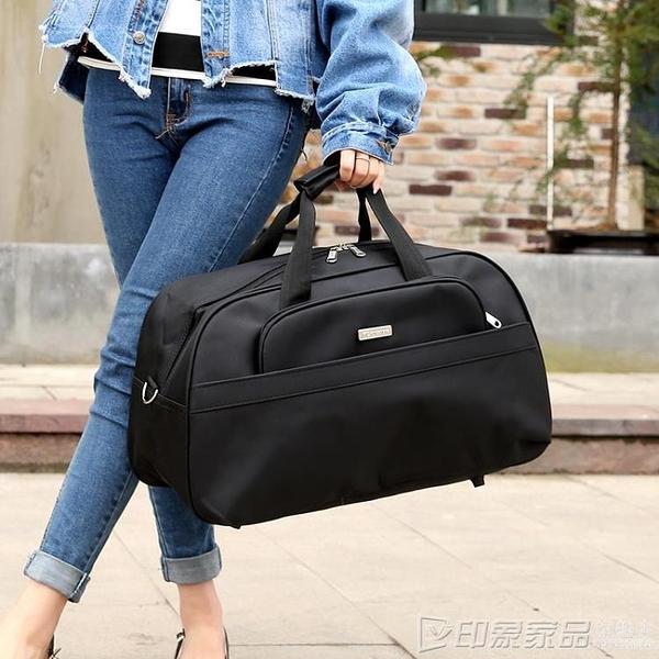 大容量手提旅行包男防水行李袋女斜跨旅行袋輕便可折疊旅游行李包 印象