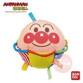 日本 麵包超人 能抓能滾嬰兒布偶球